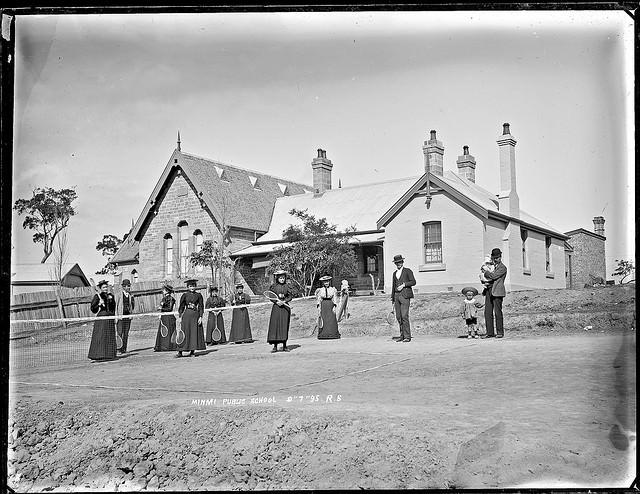 Minmi Public School 1895